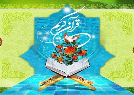 مراسم افتتاحیه  ۳۰ جلسه قرآنی مکتب امام زمان