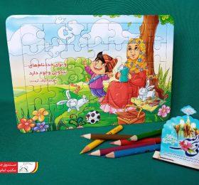 مجموعه پازل و مداد رنگی ۶ رنگ به همراه یک تابلو پایه دار رو میزی