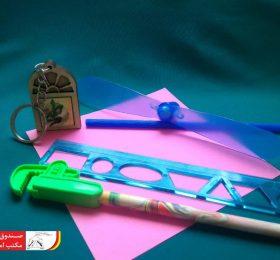 مجموعه خط کش (ژله ای)؛ فرفره چراغدار به همراه یک مداد و دسته کلید