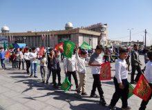 راهپیمایی روز عید غدیر