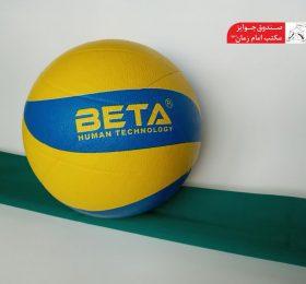 توپ والیبال