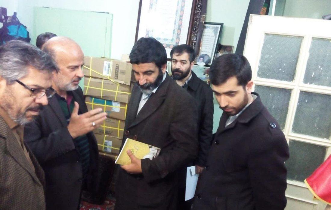 بازید حاج حسین یکتا از مکتب امام زمان عج