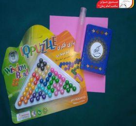 مجموعه قرآن جیبی(جزء ۳۰)، عطر و یک بازی فکری