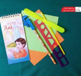 کتاب زیبای دوست من نماز، مداد؛ فرفره چراغدار به همراه یک عدد خط کش (ژله ای)